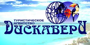 пенза магазин пряжа суворова 71 сайт